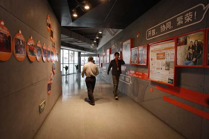 Office Scene Alibaba China