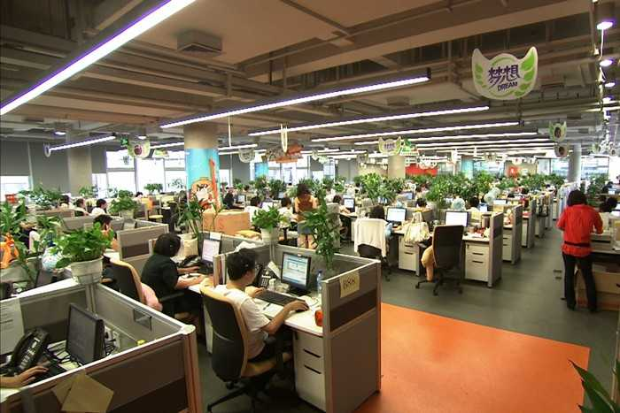 Open Space Taobao China