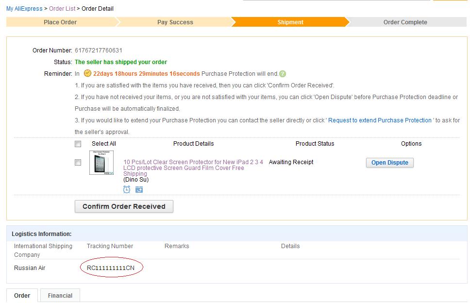 Как узнать Трек Номер свой посылки АлиЭкспресс?