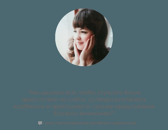 Гузель Галеева - команда AliExpress.com
