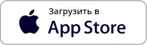 АлиЭкспресс в App Store