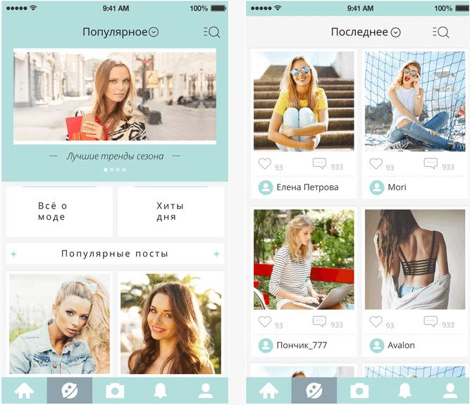 itao app for iPhone