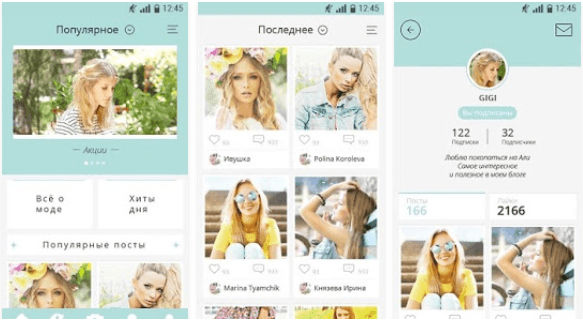 itao app for Android
