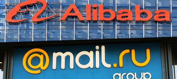 Российских покупателей ждет новая компания AliExpress Russia