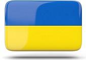 AliExpress Украина
