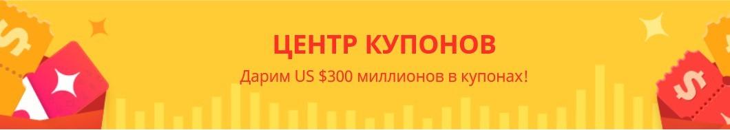 Скидочный Центр Распродажи 11.11