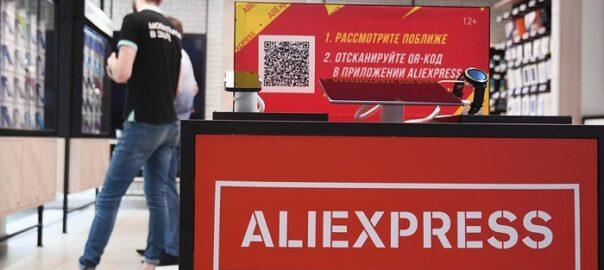 Служба поддрежки АлиЭкспресс теперь полностью на русском языке